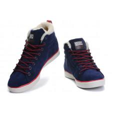 Adidas Ransom синие зима