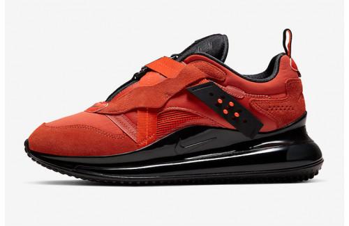 Blog Nike Air Max 720 Slip OBJ