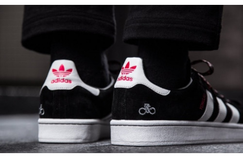 Blog Adidas Campus Forever Bicycle