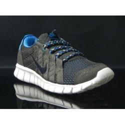 Nike Powerline SEQUOIA/BLACK/KHAKI