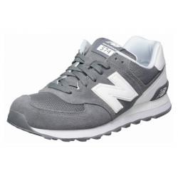 Кроссовки New Balance 574 серые с белым