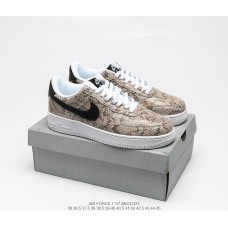 Nike Air force Grey Snake all brown