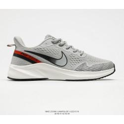 Nike LUNARGLIDE +4 grey red
