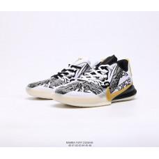 Nike Mamba Focus kobe EP белые с черным