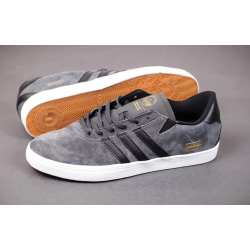 Adidas Gonzales серые с черными полосами
