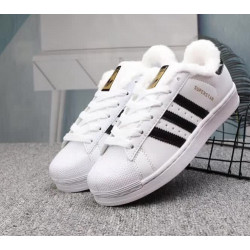 Adidas Superstar утепленные