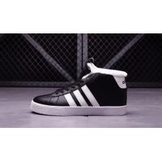 Кроссовки Adidas Neo Bbneo утепленные в наличии 38р