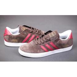Adidas Gonzales коричневые