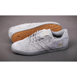 Adidas Gonzales серые
