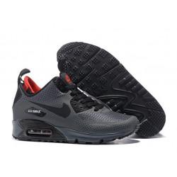 Nike Air Max 90 MID серые