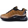 Nike Air Max 720-818 Metallic Copper