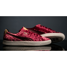 """PUMA CLYDE """"KINGS OF NEW YORK"""" BORDEAUX X EXTRA BUTTER"""