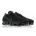 Кроссовки, Nike VaporMax полностью черные