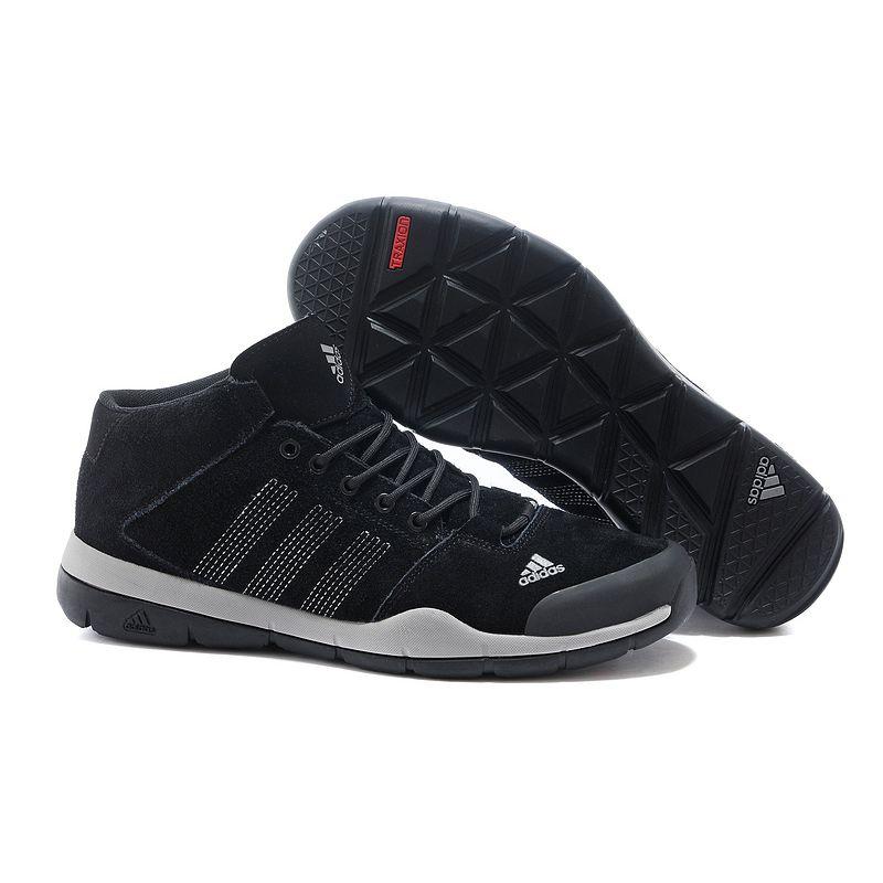 836ea5df Зимние ботинки ADIDAS ANZIT DLX, серый цены. Купить Зимние ботинки Adidas  Daroga с доставкой Киев, Украина.
