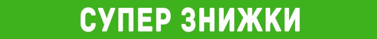 Всего 48 часов скидок. Интернет-магазин кроссовок — EKOROBKA.